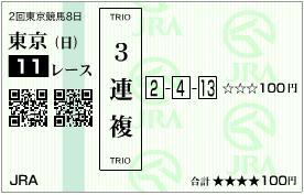 komi2_20110519184322.jpg
