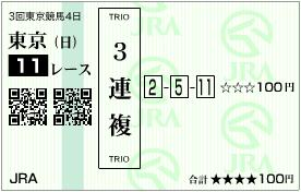 komi2_20110606190746.jpg