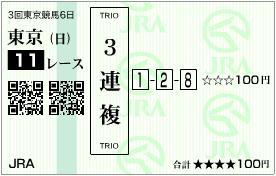 komi2_20110607182841.jpg