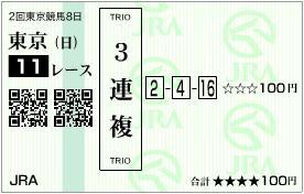 komi3_20110519184322.jpg