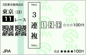 komi4_20110519184322.jpg