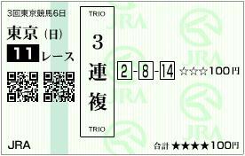 komi4_20110607182841.jpg