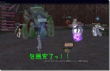mabinogi_2009_08_10_009