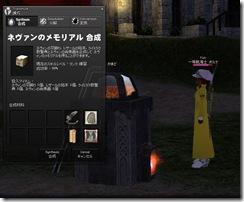 mabinogi_2009_12_02_014