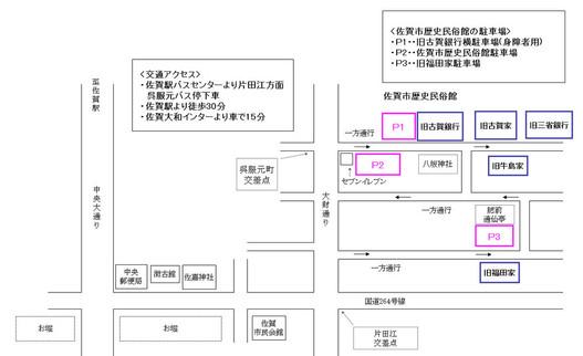 古賀家の地図