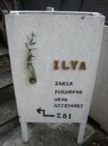 ilya2