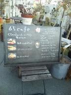 menu65
