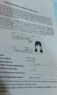 国際 ドライバーライセンス