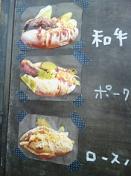 menu65a
