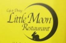 LittleMoon1