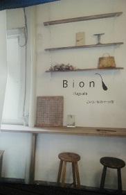 bion1