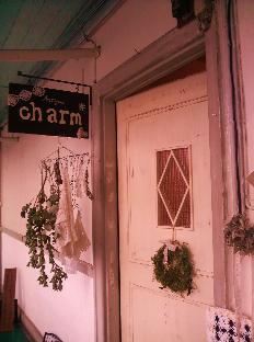 charm s