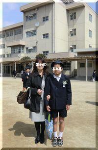 ken-sotugyousiki2.jpg