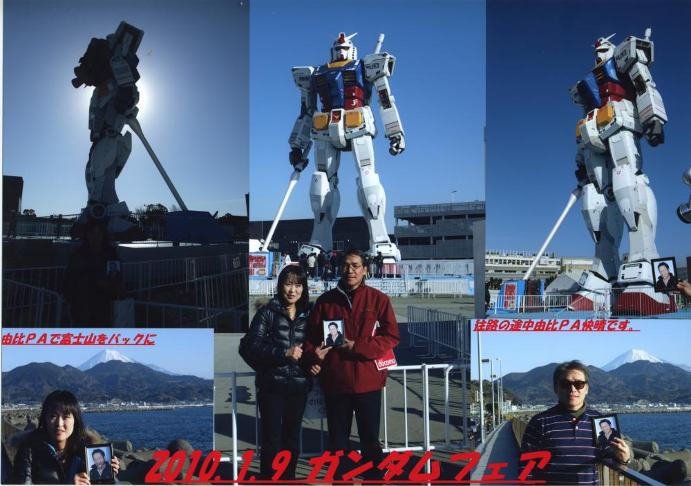 EPSON008_convert_20110123195054.jpg