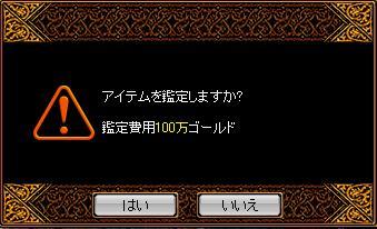 205_鑑定代
