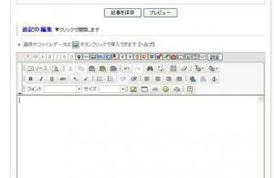 FC2ブログ管理