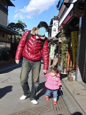 CIMG3146_R_20120221165816.jpg