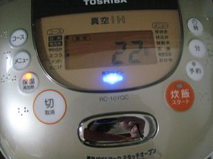 2010_0121_195401-IMG_9124.jpg