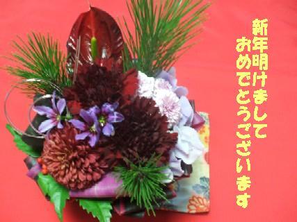 2010_01010274.jpg