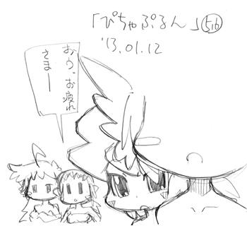 「ぴちゃぷるん~ガーディアンズ」516コマ目