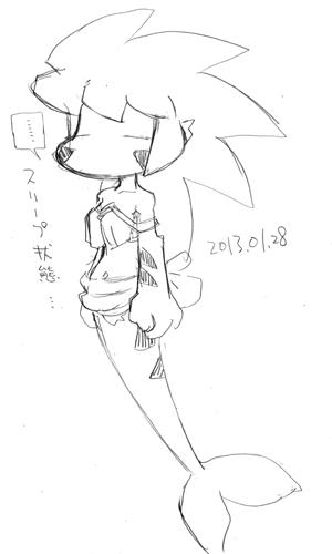 閑話休題20130128