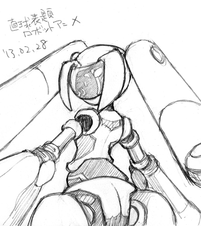 閑話休題_20130228