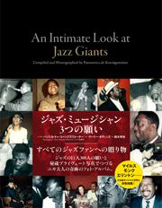 jazzmusician1.jpg
