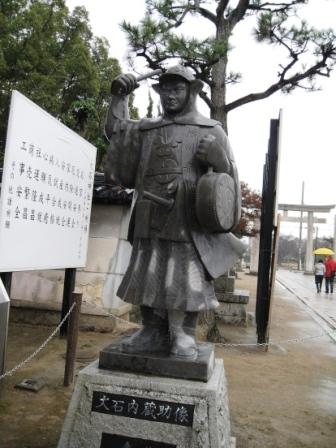 220131大石像