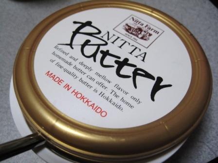 220213バター