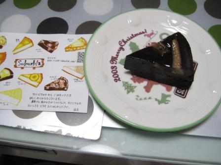 221029ケーキ