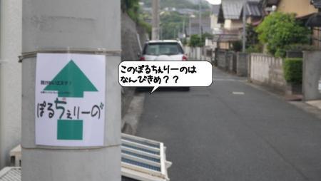 道路 5組