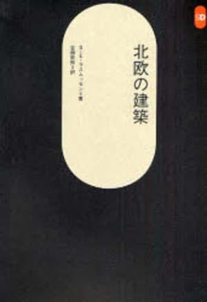 110224-7.jpg
