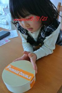 008_20120126163233.jpg