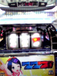ゲットザランカー1100ハマリ