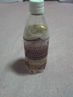 チョコ味炭酸飲料
