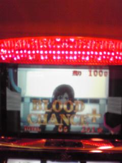 BLOOD+天井BIGでART100G
