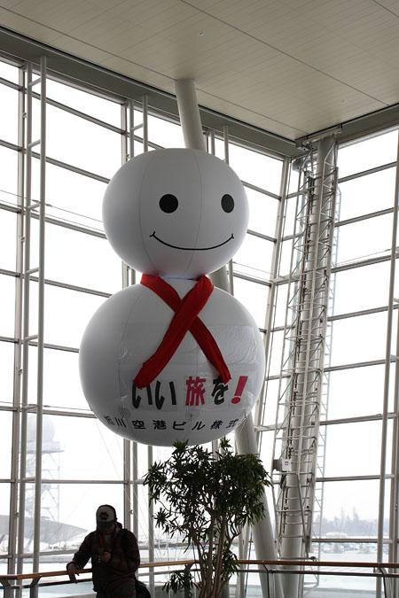 1003旭川空港02