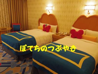20130207 お部屋
