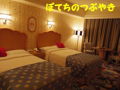 20130208 お部屋