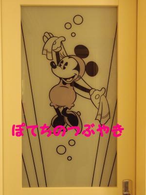 20130208 お風呂