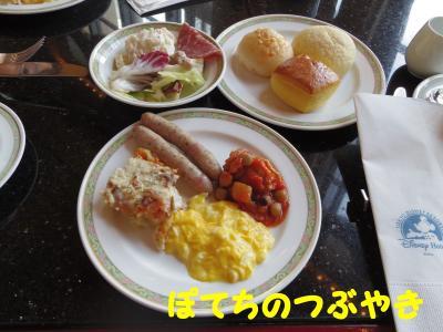 20130209 朝食