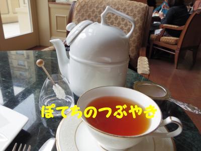 20130214 紅茶