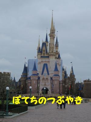 20130314 お城