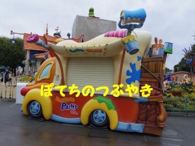 20130314 グーさん車