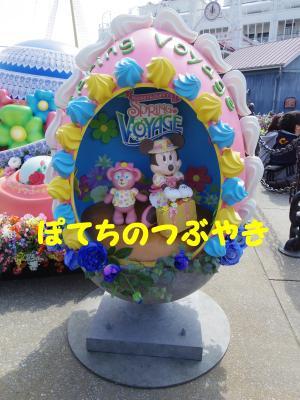 20130317 メイちゃん
