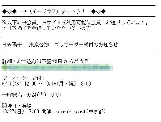 130918_hikasayoko-live_preorder_04.jpg