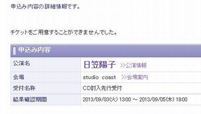 HIKASA_LIVE EVENT_03