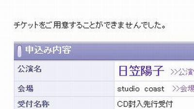 HIKASA_LIVE EVENT_04