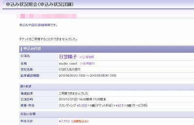 HIKASA_LIVE EVENT_02
