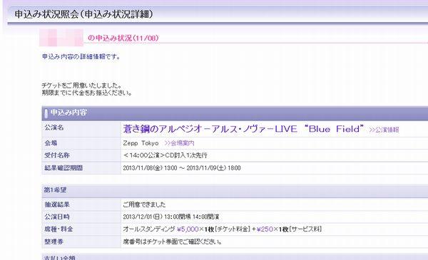20131108_02.jpg